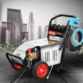 Máy bơm xịt - rửa xe áp lực cao chuyên nghiệp HX1880 (5.5kw)
